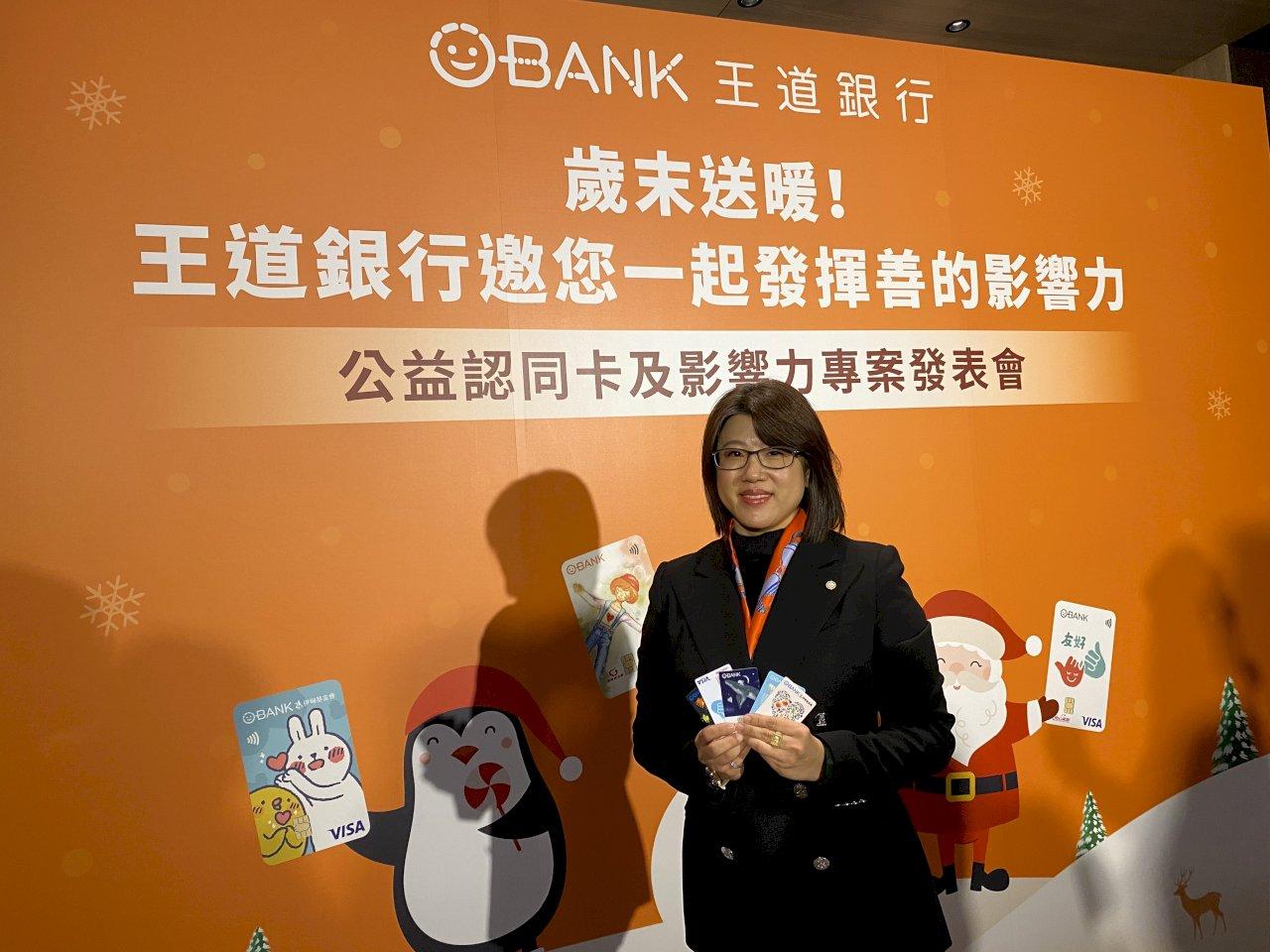 純網銀開業倒數 數位銀行始祖不起舞未來經營轉向