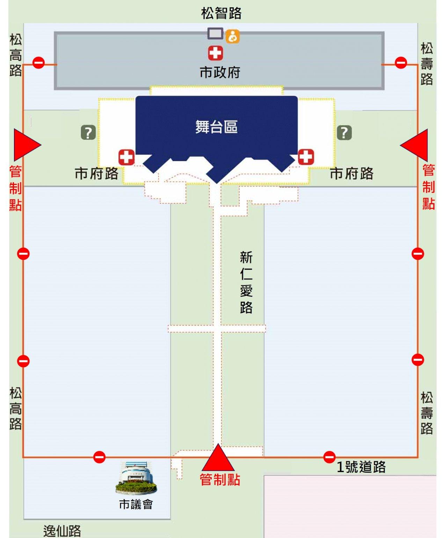 臺北市跨年嚴格防疫 設置管制區域、強制戴口罩禁飲食並採實名制入場