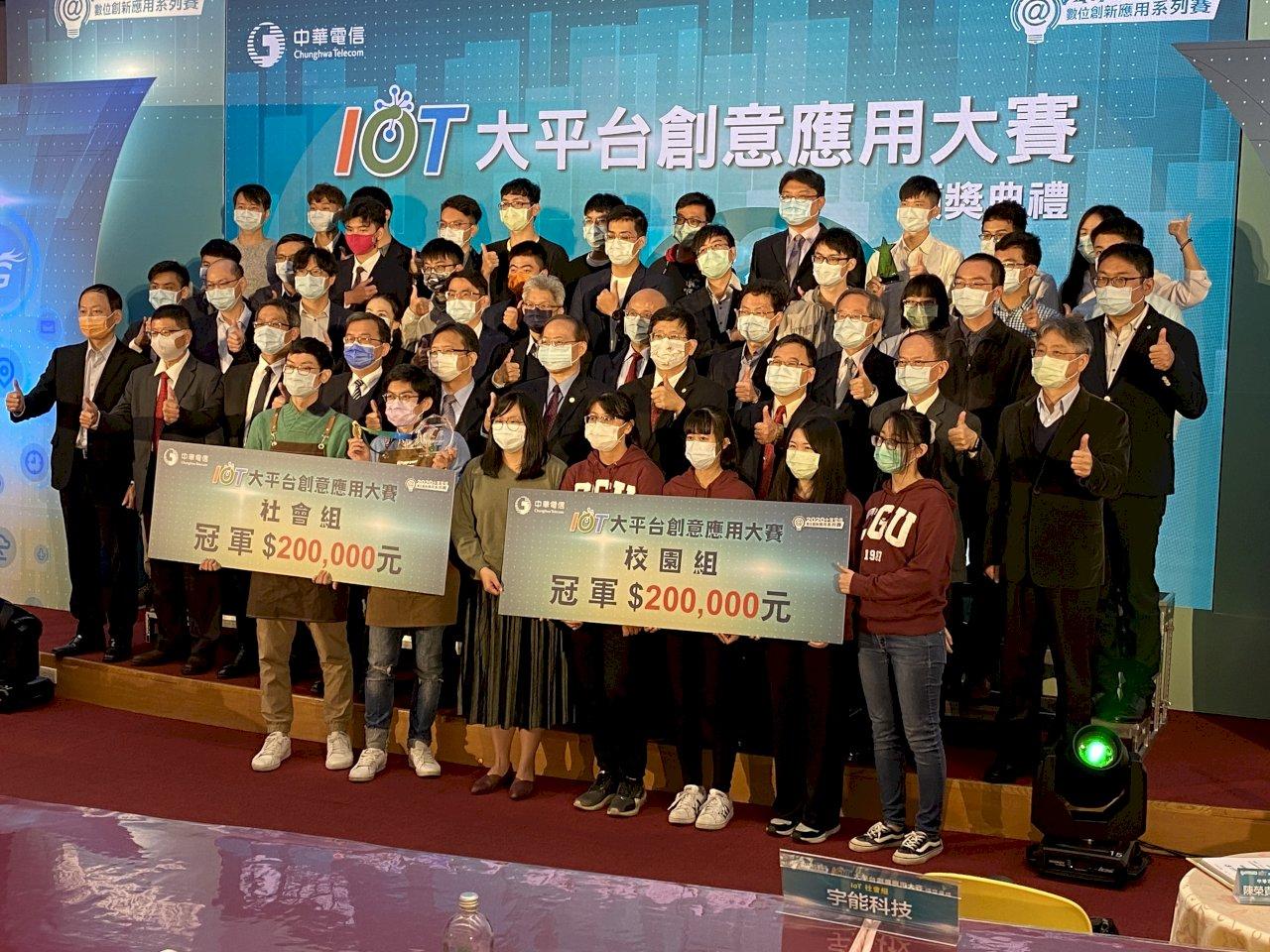 中華電信IoT大賽贏家出爐 謝繼茂:網羅頂尖人才、進軍全球市場