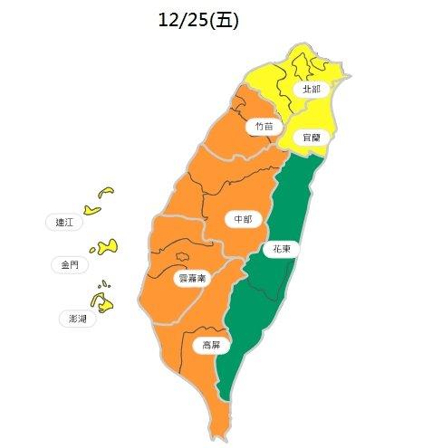 中國霾害影響台灣 環保署提醒近日天冷空品差