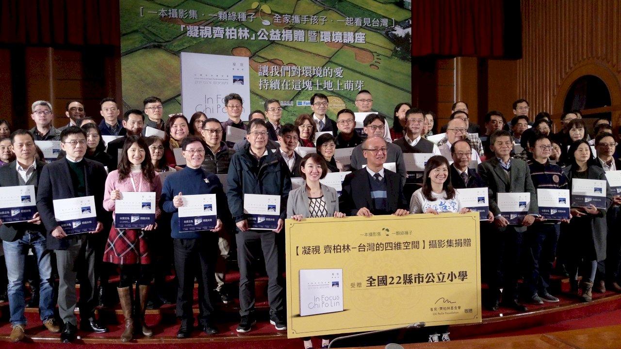 你沒看過的齊柏林4K影片 「美麗台灣2.0」校園公播(影音)