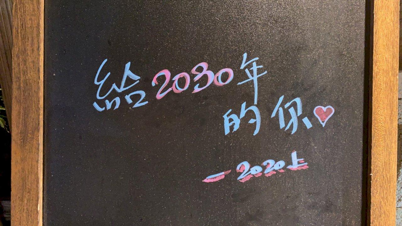 2020香港仔on air節目終極回顧
