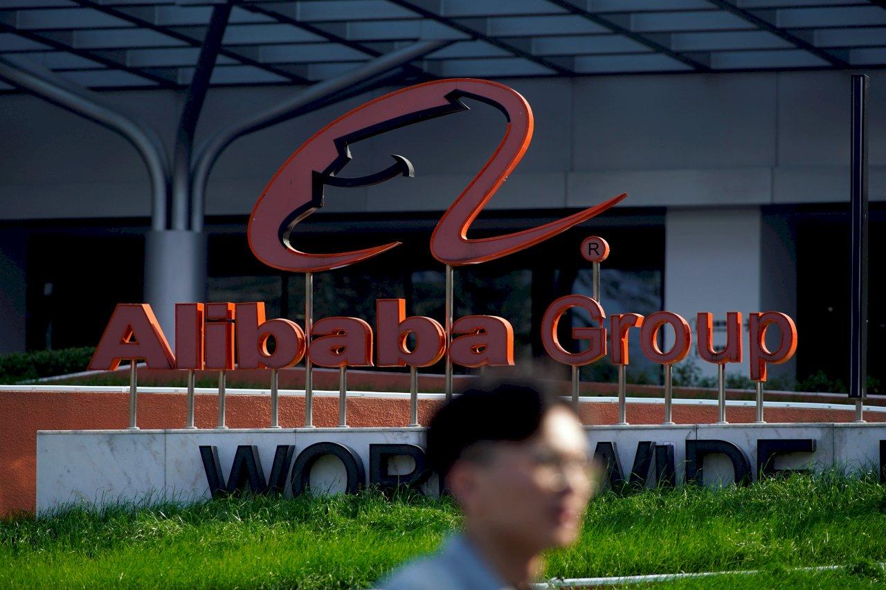 響應中央共同富裕 阿里巴巴將投入4300億元