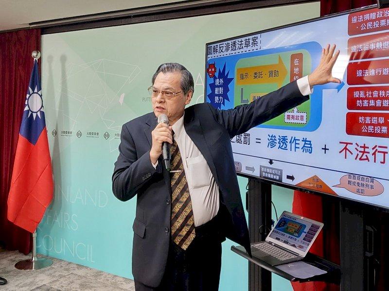 拜登上台 陳明通:美仍挺台灣民主 中共加快促統