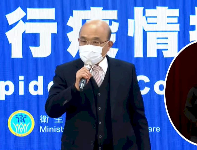 台灣防疫周年紀錄片首播 蘇揆:百年大疫讓世界看到台灣了不起