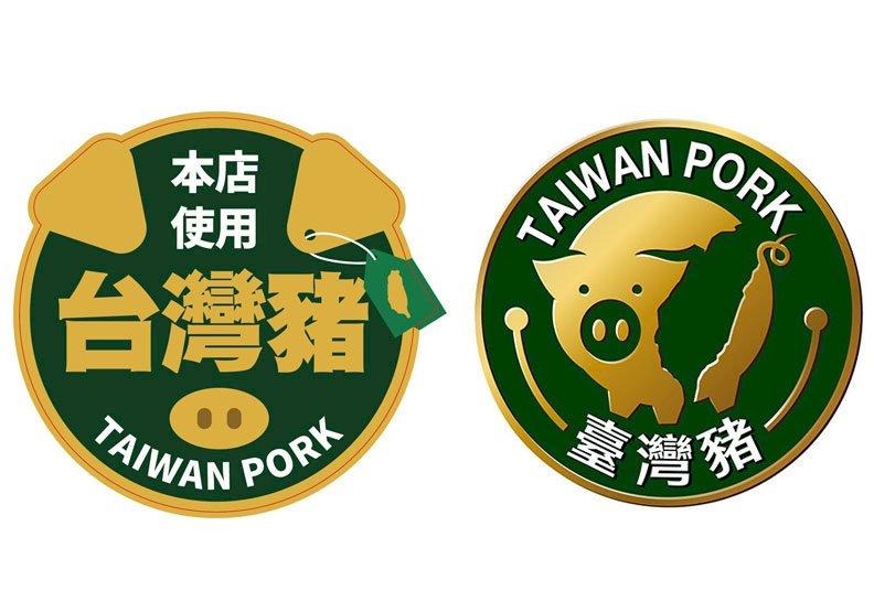 台灣豬標示混亂?一次搞懂「台灣豬貼紙」、「台灣豬標章」