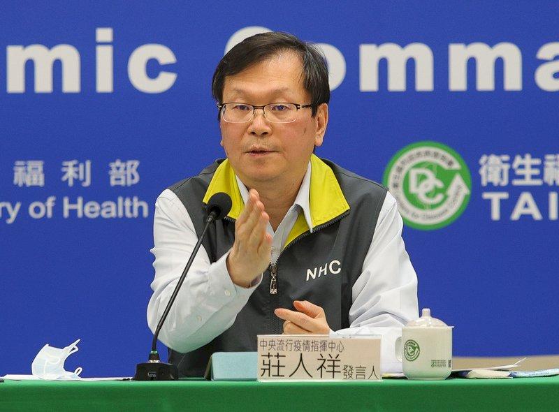 本季首起流感重症 北部77歲婦未接種疫苗