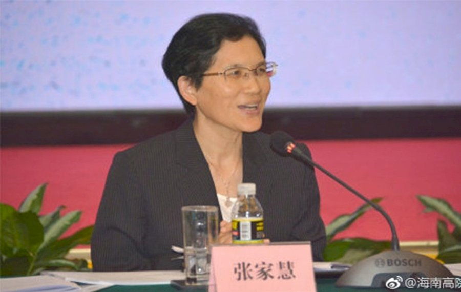 腐敗遍地開花,中國司法還有救嗎─從海南高院副院長張家慧受賄案談起
