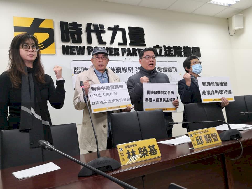 香港情勢惡化 時力籲臨時會排審援港法案「撐香港」(影音)