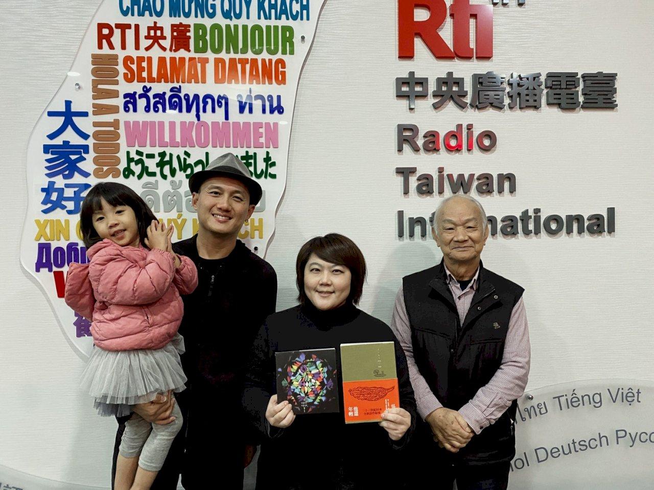 以詩入歌-詩人吳晟與歌手兒子吳志寧的創作樂聲