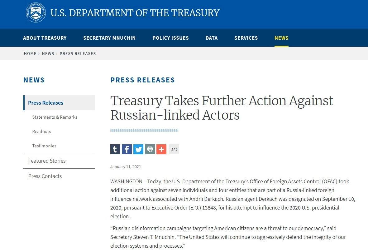 涉嫌干預美國大選 美財政部制裁多名烏克蘭人士