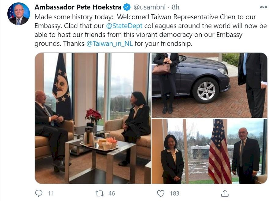 取消交往限制 美駐荷大使率先邀陳欣新使館會面