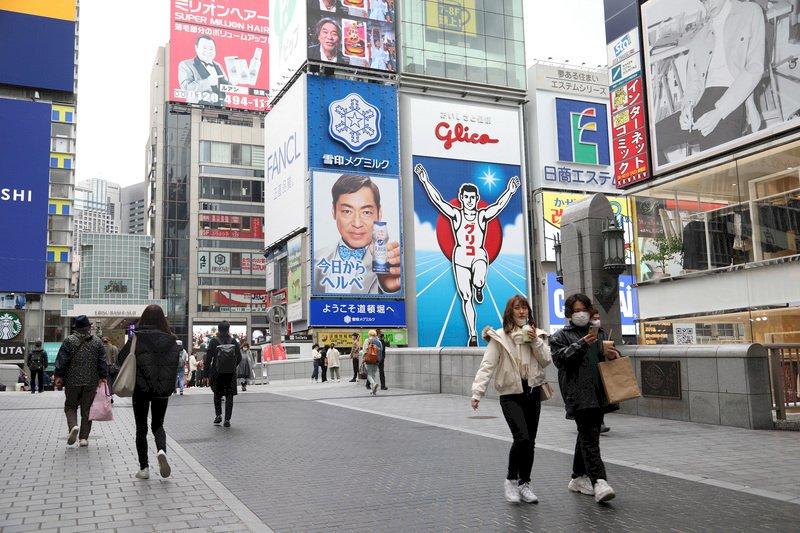 大阪增666人染疫創新高 東京連4天逾400例