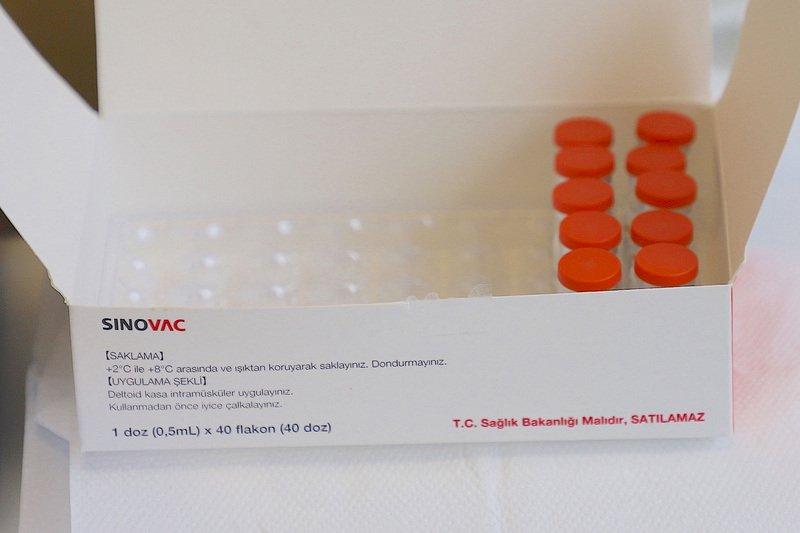 世衛評估北京科興疫苗有效 歐盟展開滾動審查