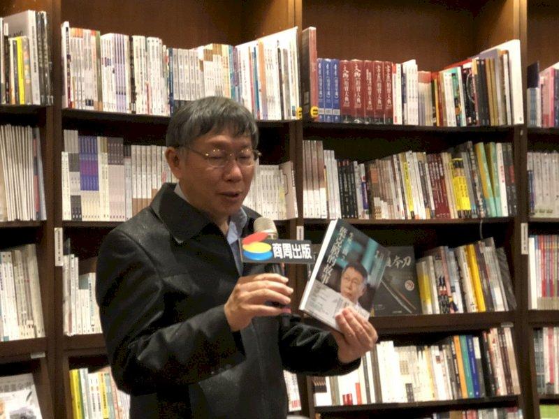 北市防疫旅館 柯文哲:台北市民外優先支援外島