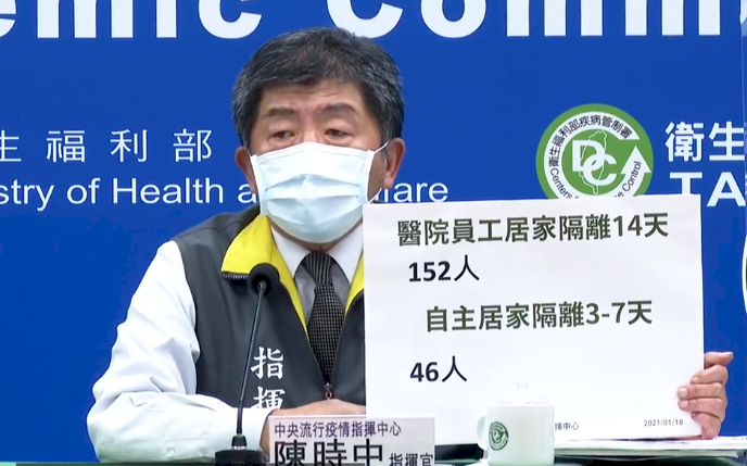 陳時中證實「部立桃園醫院」群聚 將啟動6大防治作為(影音)
