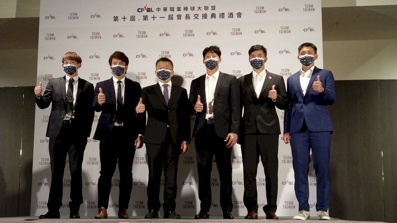 中職新會長蔡其昌上任 副總統期許創三贏(影音)