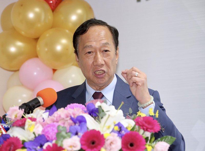 與上海復星簽BNT採購文件?郭台銘:別再臆測報導