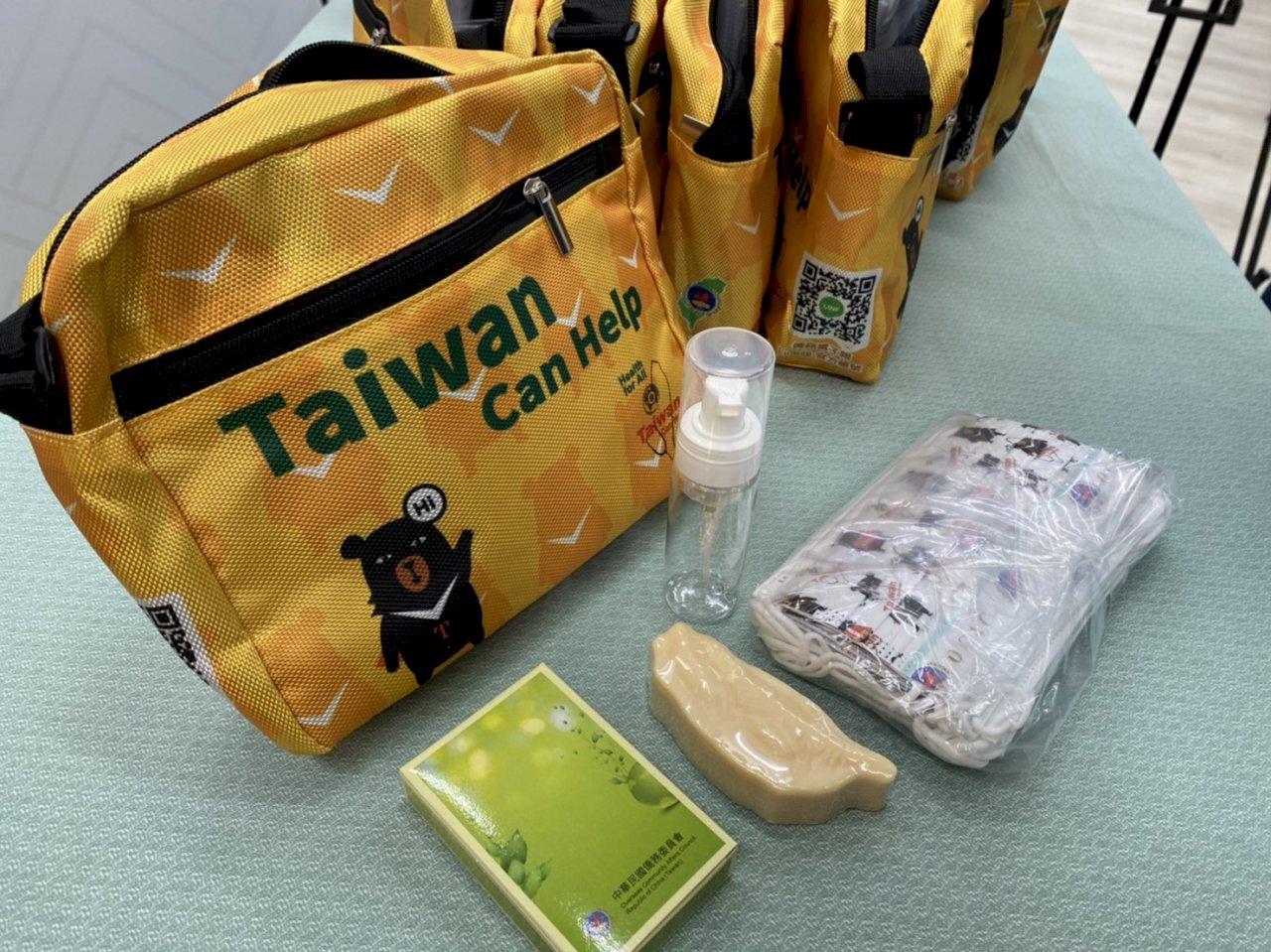 台灣「喔熊」跨出南向飛全球!防疫關懷包送暖僑胞 爭取國際聲量