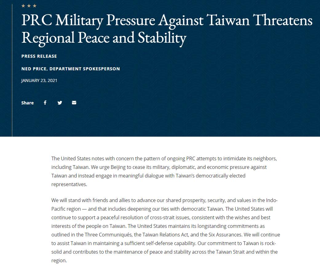 共機今年最大規模擾台 拜登政府首表態籲停止脅迫台灣