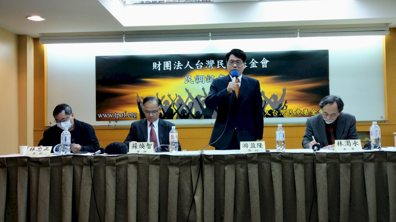 台灣人眼中的蔡英文總統 民調上演「麻雀變鳳凰」