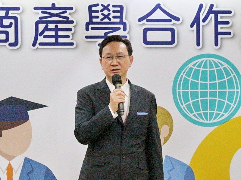僑委會推僑台商產學合作機制 促媒合盼創多贏