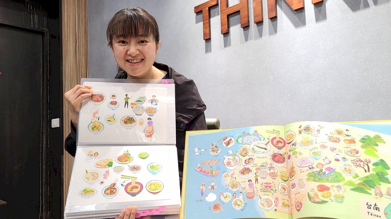 全台早餐大集結!「台灣早餐地圖」繪本  體驗台灣獨特風景