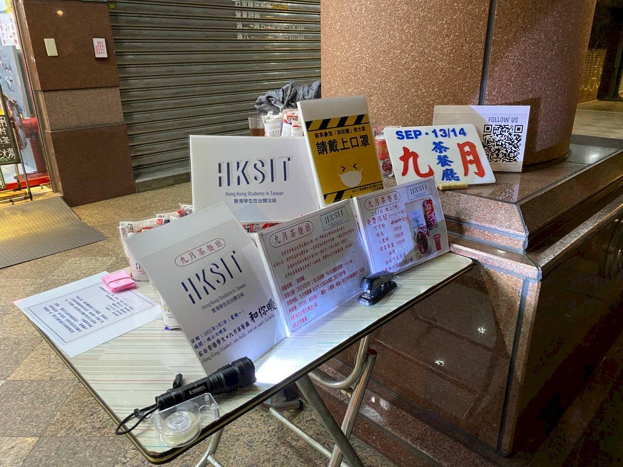 再訪香港學生在台關注小組,最近有什麼新消息?