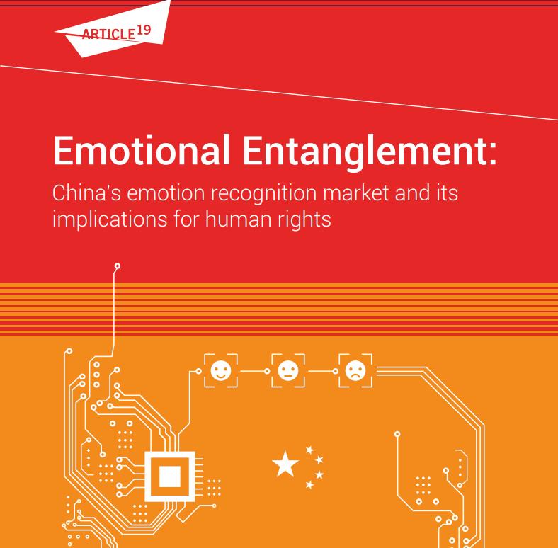 中國發展AI讀心術黑科技 科技舉報深化加劇人權迫害隱憂