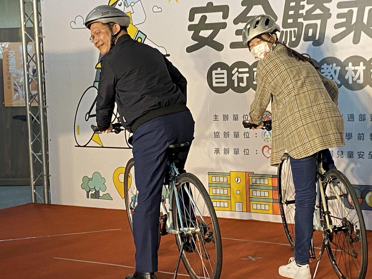 交通部攜手教育部 首創推出「安全騎乘自行車」數位教材