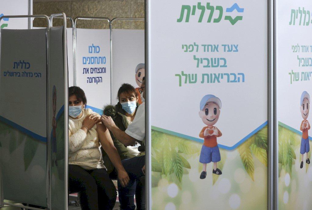 以色列將針對免疫力較弱成人 加打第3劑輝瑞疫苗