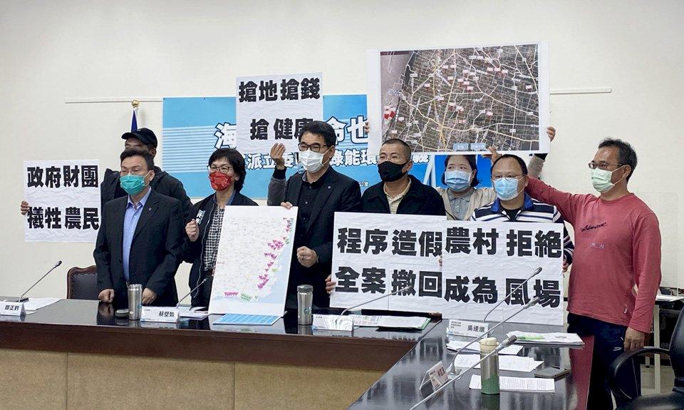 雲林居民反風車「海口人的命也是命」 跨黨派委員籲綠能要正義