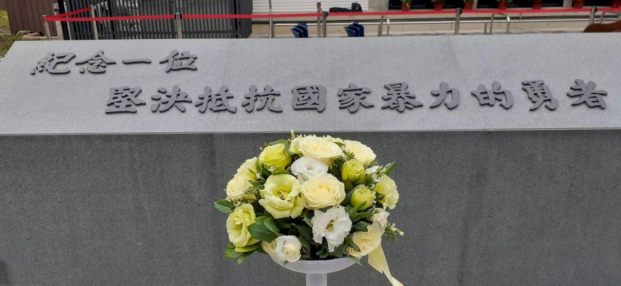 下週的台灣歷史回顧:李登輝總統國安密帳案被起訴、蔣孝武去世.陳文成命案