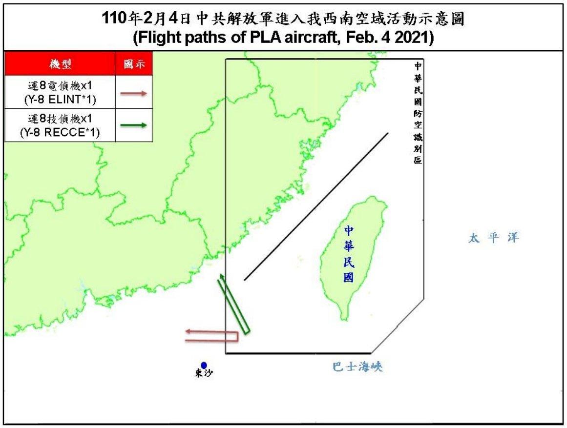 2架運8擾台灣ADIZ 空軍兵力應對