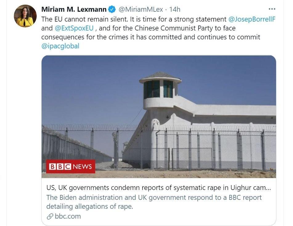 新疆拘留營傳虐待婦女 歐洲議員籲歐盟強力譴責