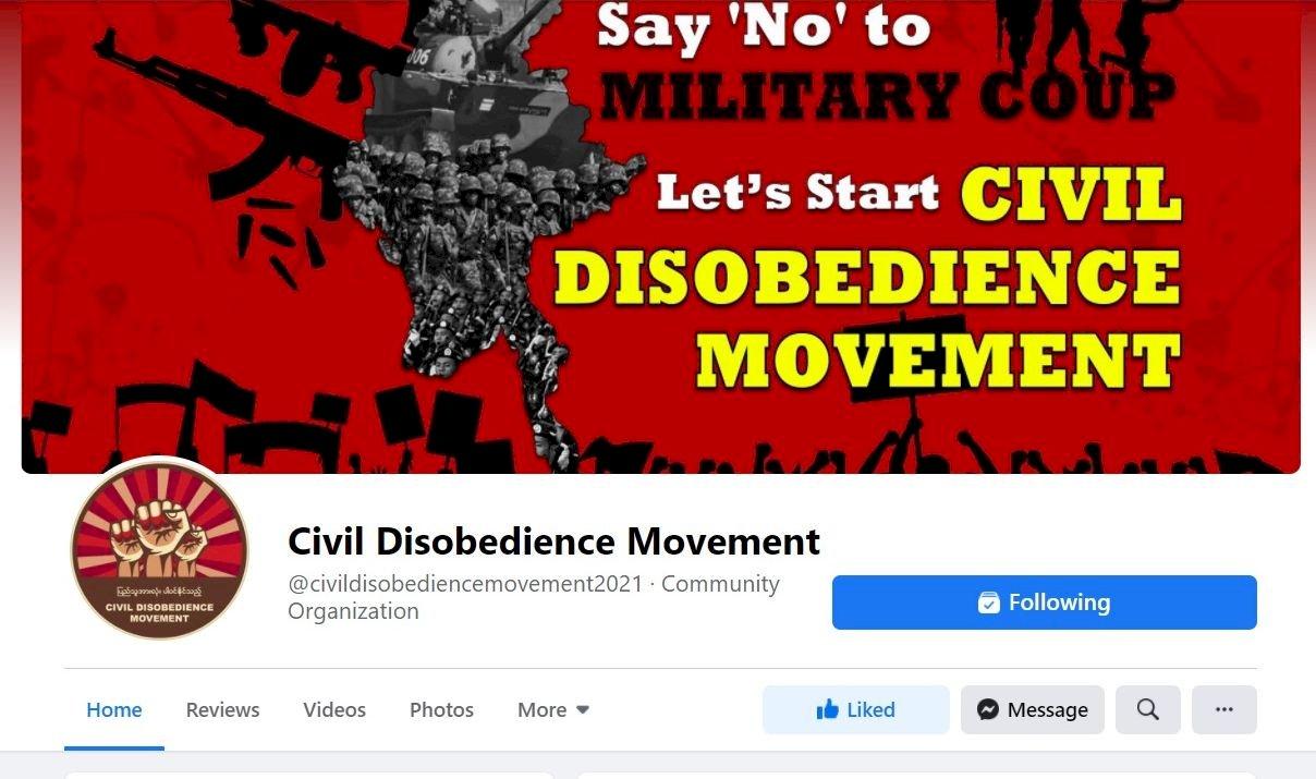 遭緬甸軍方報復 臉書被切斷面臨兩難