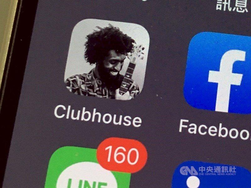 Clubhouse無審查 中國網民湧入討論新疆台獨議題