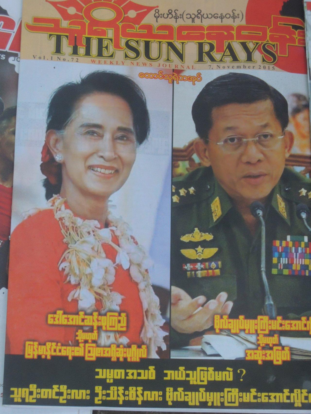 民主路崎嶇 緬甸會成為東南亞的埃及嗎?