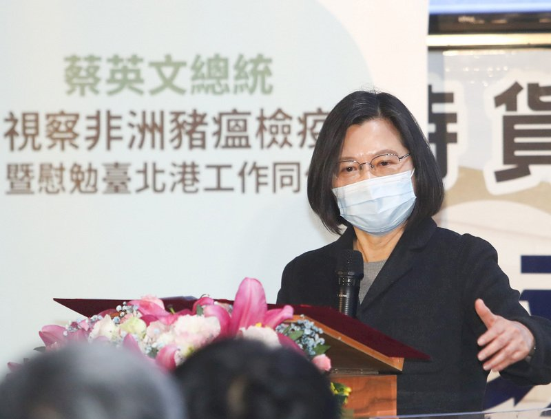 防非洲豬瘟 蔡總統:防疫措施全面提升