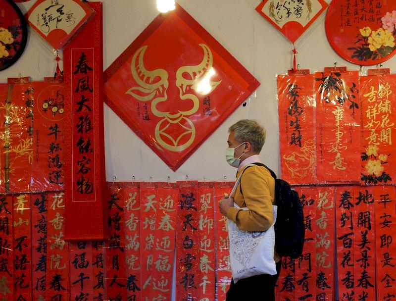 農曆新年到 越南初一不花錢招財一整年