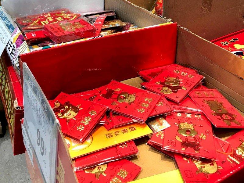 疫情下洛杉磯農曆新年 紅包改放支票