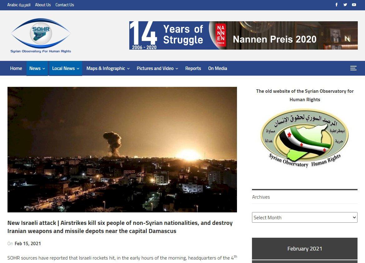 傳以色列飛彈攻擊大馬士革附近目標 至少9人死亡