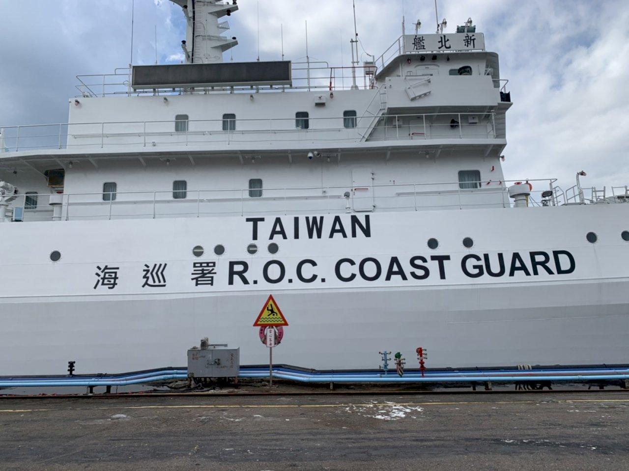 海巡塗裝加TAIWAN 蘇揆:增加巡護識別度 不是挑釁