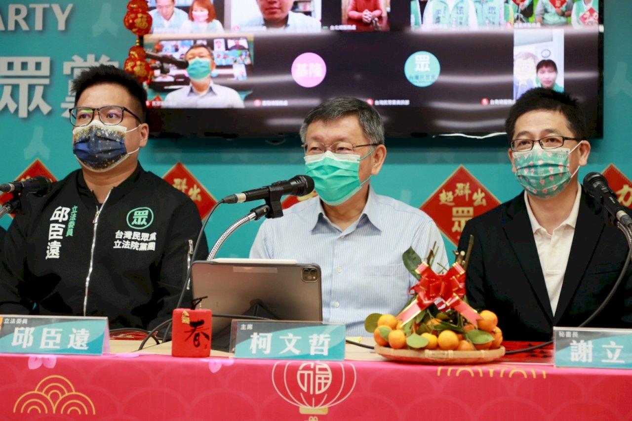 廣納候選疫苗?柯文哲:支持中央,台灣禁不起太多系統