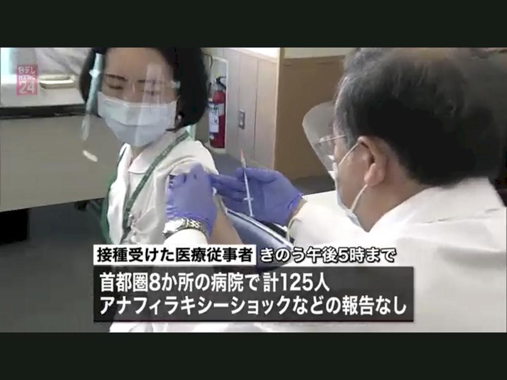 假疫苗氾濫 別急著討論中國製的!看看日本搶疫苗經過 台灣其實沒那麼差