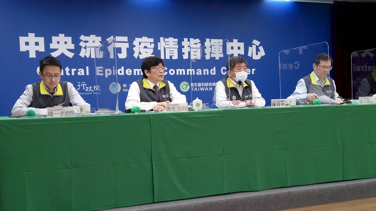 史瓦帝尼國王染疫 感謝蔡總統贈藥康復 陳時中很高興