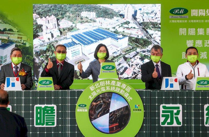 去年台灣工業用電逾全台總用量一半 總統籲用電大戶做這件事