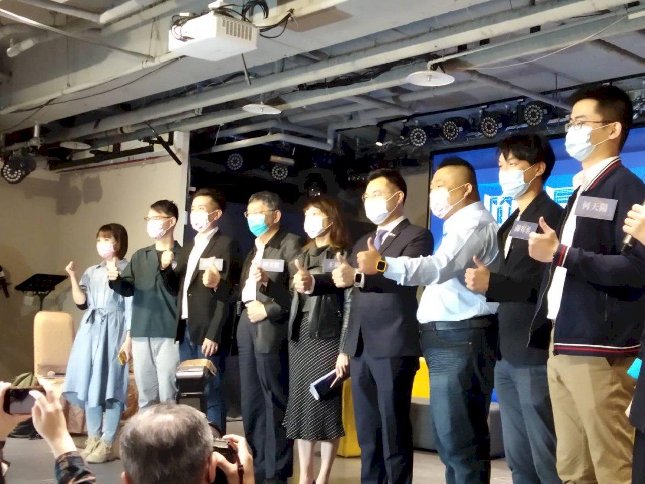 駁「藍白合」!江柯合體國民黨論壇 都說跟選舉無關