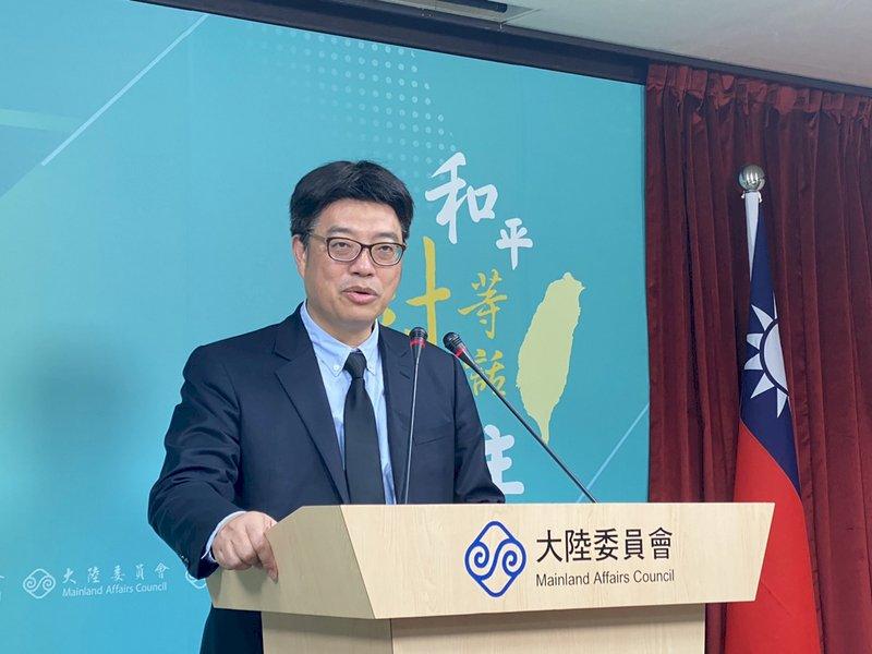 香港入境條例上路 陸委會籲尊重民眾入出境自由