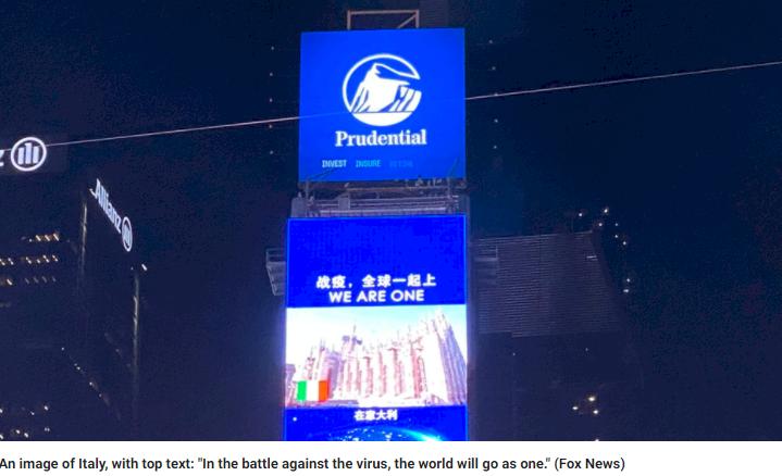 侵門踏戶?中國重金在時代廣場刊廣告宣傳「抗疫」 美參議員怒要求下架